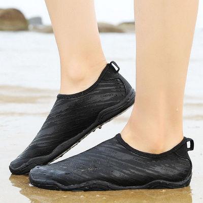 Обувь Skin Shoes
