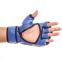 Перчатки для смешанных единоборств MMA PU ZELART BO-1395 (р-р S-L, цвета в ассортименте) 10