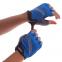 Перчатки велосипедные велоперчатки MADBIKE SK-01 S-XL цвета в ассортименте 3