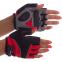 Перчатки велосипедные велоперчатки SCOYCO ВG03 S-XXL цвета в ассортименте 0