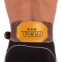 Пояс атлетический кожаный VELO VL-8181 (ширина-6in (15см), р-р M-XXL длина 110-125см, с подкладкой для спины) 1