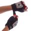Велоперчатки с открытыми пальцами SCOYCO ВG06 (размер S-L цвета в ассортименте) 0