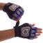 Велоперчатки с открытыми пальцами SCOYCO ВG06 (размер S-L цвета в ассортименте) 6