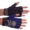 Велоперчатки с открытыми пальцами Skull BC-4622 размер L цвета в ассортименте 4