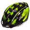 Велошлем кросс-кантри с механизмом регулировки Zelart HB13 (EPS,пластик, PVC, р-р L-M (55-61), цвета в ассортименте) 0