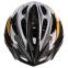 Велошлем кросс-кантри с механизмом регулировки Zelart HB13 (EPS,пластик, PVC, р-р L-M (55-61), цвета в ассортименте) 2