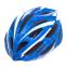 Велошлем кросс-кантри Zelart HB31 цвета в ассортименте 0