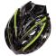 Велошлем кросс-кантри Zelart HB31 цвета в ассортименте 6