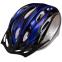 Велошлем шоссейный с механизмом регулировки Zelart MV10 (EPS, пластик, PVC, р-р S-L(53-61), цвета в ассортименте) 0