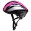 Велошлем шоссейный с механизмом регулировки Zelart MV10 (EPS, пластик, PVC, р-р S-L(53-61), цвета в ассортименте) 1