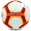 Мяч футбольный CRYSTAL BALLONSTAR 2018-2019 C-2938 №5 цвета в ассортименте 1