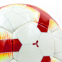Мяч футбольный CRYSTAL BALLONSTAR 2018-2019 C-2938 №5 цвета в ассортименте 3