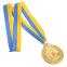 Медаль спортивная с лентой двухцветная d-6,5см Баскетбол C-4849 (металл, покрытие 2тона,56g золото, серебро, бронза) 2
