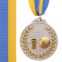 Медаль спортивная с лентой двухцветная d-6,5см Баскетбол C-4849 (металл, покрытие 2тона,56g золото, серебро, бронза) 3