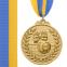Медаль спортивная с лентой двухцветная SP-Sport Волейбол C-4850 золото, серебро, бронза 0