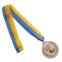 Медаль спортивная с лентой двухцветная SP-Sport Волейбол C-4850 золото, серебро, бронза 3