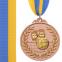 Медаль спортивная с лентой двухцветная SP-Sport Волейбол C-4850 золото, серебро, бронза 4