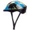 Роликовые коньки раздвижные в наборе защита, шлем, сумка JINGFENG SK-180 (колесо-PU, р-р 31-38, цвета в ассортименте) 12