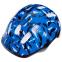 Роликовые коньки раздвижные в наборе защита, шлем, сумка JINGFENG SK-170 (31-42) (PL, PVC, колесо PU светящ., алюм., цвета в ассортименте) 11