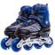 Роликовые коньки раздвижные JINGFENG SK-857 (31-42) (PL, PVC, колесо PU светящ., алюм., цвета в ассортименте) 18