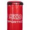 Мешок боксерский Цилиндр с кольцом ПВХ h-150см ЭЛИТ SPORTKO MP-0 (рез.крош,тырса,d-35см,вес-30кг, цвета в ассортименте) 1