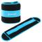 Утяжелители-манжеты водонепроницаемые FI-7210-4 (2 x 2кг) (полиэстер, сетка, наполнитель-гель, цвета в ассортименте) 2