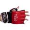Перчатки для смешанных единоборств MMA кожаные VELO ULI-4033 (р-р S-XL, цвета в ассортименте) 1