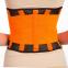 Пояс для коррекции фигуры женский SHAPE TRAINER SIBOTE ST-2036 (р-р S-XL, цвета в ассортименте) 5