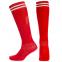 Гетры футбольные детские ETM011 (терилен, размер 27-34, цвета в ассортименте) 5
