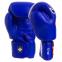 Перчатки боксерские кожаные на липучке TWINS FBGV-25 (р-р 10-18oz, цвета в ассортименте) 1