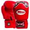 Перчатки боксерские кожаные на липучке TWINS FBGV-25 (р-р 10-18oz, цвета в ассортименте) 2