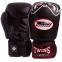 Перчатки боксерские кожаные на липучке TWINS FBGV-25 (р-р 10-18oz, цвета в ассортименте) 4