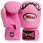 Перчатки боксерские кожаные на липучке TWINS FBGV-25 (р-р 10-18oz, цвета в ассортименте) 6