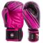 Перчатки боксерские кожаные на липучке TWINS FBGV-TW2PK (р-р 10-12oz, черный-розовый) 0
