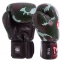 Перчатки боксерские кожаные TWINS FBGVL3-ARGN 10-18 унций зеленый 0