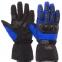 Мотоперчатки зимние MADBIKE MAD-15 L-2XL цвета в ассортименте 0