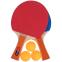 Набор для настольного тенниса 2 ракетки, 3 мяча MT-218 (древесина, резина, пластик) 0