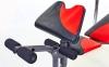 Скамья атлетическая с приставкой Скотта Zelart BH2050 (металл,PVC,р-р 176x121x93см,вес польз. до 100кг)уп. в 1 ящ. 7