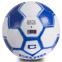 Мяч футбольный №5 PVC Сшит машинным способом CORE ATROX CRM-053 (№5, 5сл., белый-синий) 0