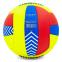 Мяч волейбольный LEGEND LG5185 №5 PU 0