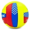 Мяч волейбольный LEGEND LG5185 №5 PU 1