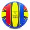 Мяч волейбольный LEGEND LG5186 №5 PU 0