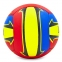 Мяч волейбольный LEGEND LG5186 №5 PU 1