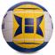 Мяч волейбольный LEGEND LG5190 №5 PU 0
