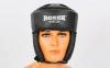 Шлем боксерский открытый с усиленной защитой макушки Кожвинил BOXER 2030-4 (р-р M-XL, черный) 0