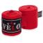 Бинты боксерские профессиональные хлопок с эластаном AIBA VELO 4080-3,5 3,5м цвета в ассортименте 1