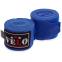 Бинты боксерские профессиональные (2шт) хлопок с эластаном AIBA VELO 4080-4,5 (4,5м, цвета в ассортименте) 1