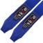 Бинты боксерские профессиональные (2шт) хлопок с эластаном AIBA VELO 4080-4,5 (4,5м, цвета в ассортименте) 2
