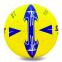 Мяч для футзала №4 Outdoor покрытие вспененная резина STAR JMC0135 желтый-синий 0