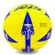 Мяч для футзала №4 Outdoor покрытие вспененная резина STAR JMC0135 желтый-синий 1
